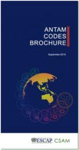 ANTAM Codes Brochure, September 2015